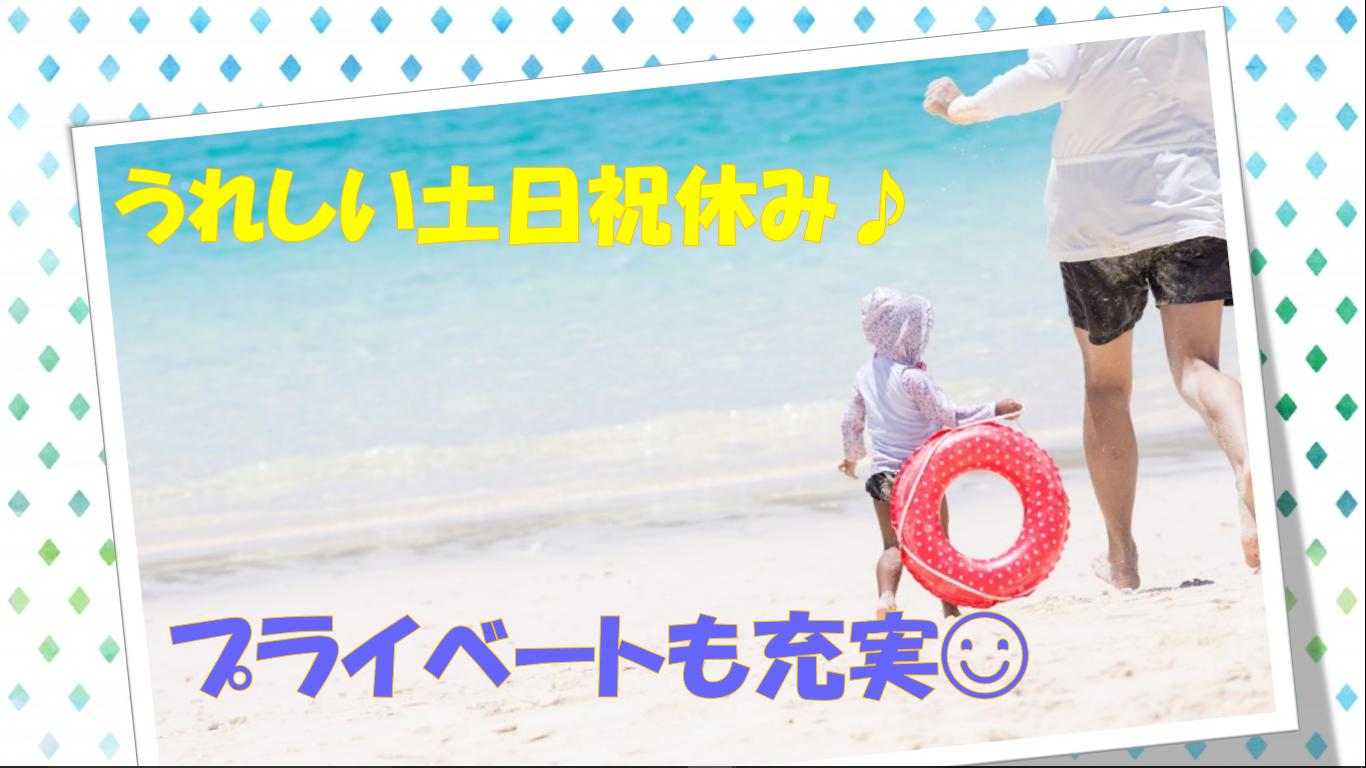 【岡山市中区】土日祝休みの看護師◆パート◆特別養護老人ホームでのお仕事 イメージ