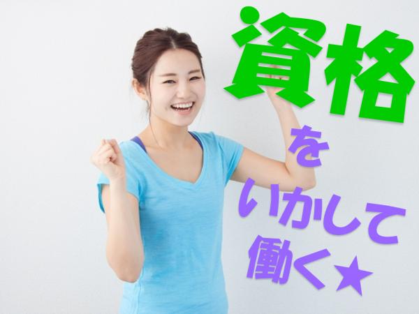 【岡山市北区】60代も活躍の管理栄養士◆正社員◆同仁病院でのお仕事 イメージ