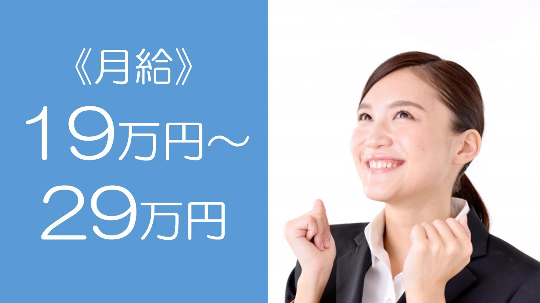 【岡山市中区】月給19万~29万円の生活相談員◆正社員◆リハビリデイサービスでのお仕事 イメージ