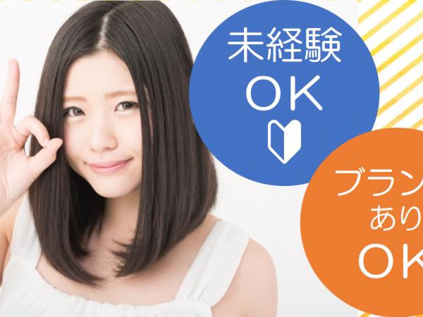 【岡山市東区】未経験OKの介護職◆正社員◆グループホームでのお仕事 イメージ