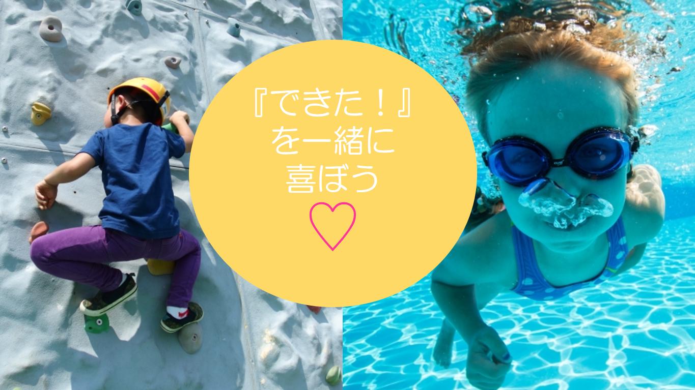 【岡山市北区】未経験OKの指導員◆正社員◆放課後等デイサービスでのお仕事 イメージ