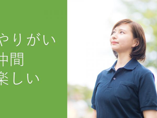 【岡山市中区】無資格でもOK☆介護職◆正社員◆介護老人保健施設でのお仕事 イメージ